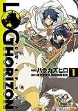 Log Horizon - Vol.1 (Famitsu Clear Comics) Manga