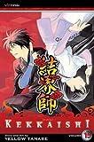[(Kekkaishi: v. 15 )] [Author: Yellow Tanabe] [Dec-2008]