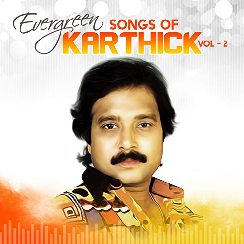 Aathu mettula video song | ponnumani tamil movie | karthik.