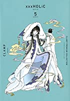 CLAMP PREMIUM COLLECTION ×××HOLiC 第05巻