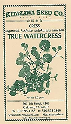 Cress - True Watercress - 1.0 Grams