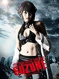 The Parasite Doctor Suzune: Evolution (English Subtitled)