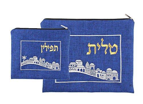 Zion Judaica Quality Linen Tallit Bag Jerusalem Design Royal Blue - Optional Personalization (Set, Not Personalized)