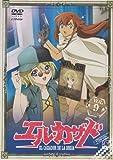 エル・カザド VOL.9 [DVD]