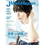 J Movie Magazine Vol.38