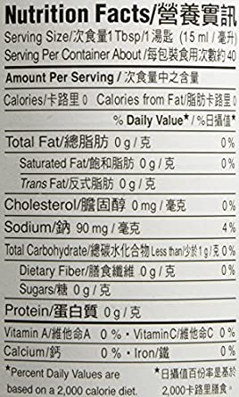 Koon Chun Black Vinegar 20.3Fl Oz plus a Free Gift Trident Gum, Tropical Twist Flavor In Certified Frustration Free Packaging