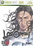 ロスト オデッセイ(特典無し) - Xbox360