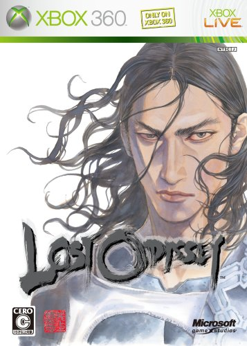 Lost Odyssey [Japan Import]