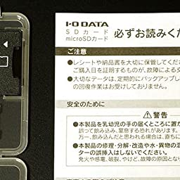 Amazon I O Data Microsdカード 64gb Uhs I スピードクラス1 Class10対応 Nintendo Switch動作確認済 耐x線 変換アダプター付 Ex Msdu1 64g アイ オー データ パソコン 周辺機器 通販