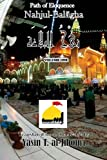 img - for Nahjul-Balagha Vol. 1: Path of Eloquence (Volume 1) book / textbook / text book