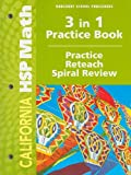 California HSP Math, 3 in 1 Practice Book, Grade 2, HARCOURT SCHOOL PUBLISHERS, 0153833831
