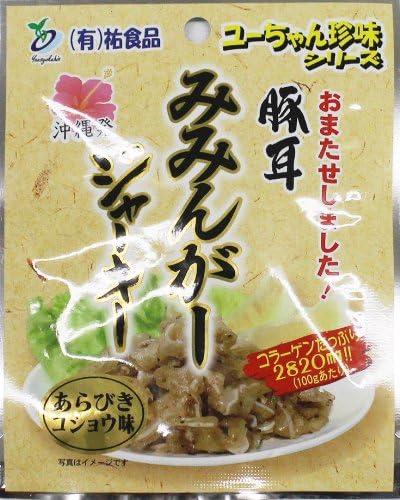 みみんがージャーキー 7g×10袋×1 祐食品 こりこりミミガーの珍味 おつまみや沖縄土産に