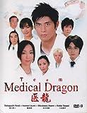 Japanese Drama : Team Medical Dragon w/ English Subtitle