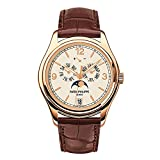 Patek Philippe Annual Calendar Complication Watch in 18K Rose Gold - 5146R-001