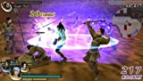 Warriors Orochi 2 - Sony PSP