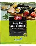 Dongwon Seetang, geröstet, für Sushi, 5er Pack  (5 x 25 g)