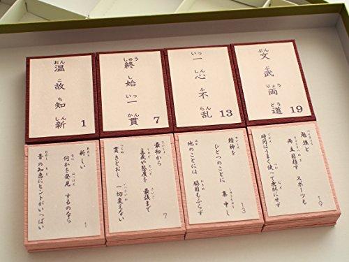 四字熟語・故事成語カルタは『かるかったかるった』2(初級)~簡単ルールで家族で楽しく学べる!カードゲーム型学習用教材・知育玩具の決定版~