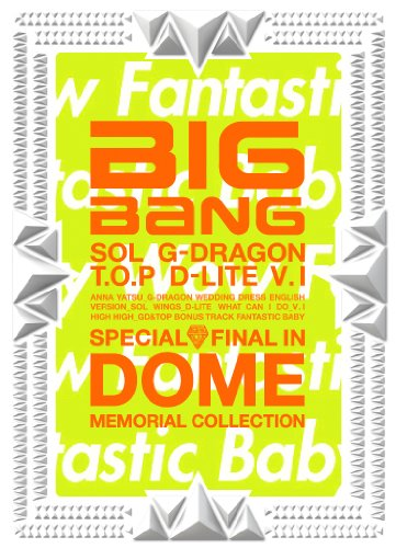 BIGBANG / SPECIAL FINAL IN DOME MEMORIAL COLLECTION[DVD付初回限定盤]の商品画像