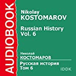 Russian History, Vol. 6 [Russian Edition] | Nikolay Kostomarov