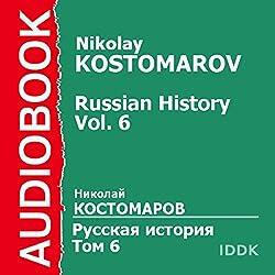 Russian History, Vol. 6 [Russian Edition]