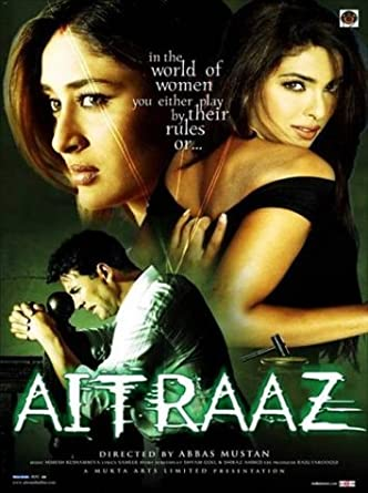 Aitraaz hindi book free download