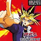 New 0139 YU GI OH DUEL MONSTERS SOUND DUEL 3 SOUNDTRACK CD Anime Game Music