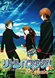 Animation - Little Busters! - Refrain - 7 (2DVDS) [Japan LTD DVD] 10004-51412
