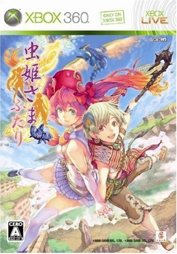 Mushihimesama Futari Ver 1.5 [Limited Edition] [Japan Import] by Cave