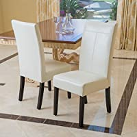 Emilia Ivory PU Leather Dining Chairs (Set of 2)