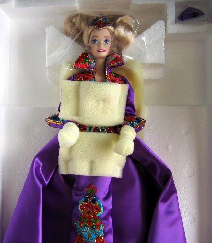 Sweeping Train Satin - Mattel Royal Splendor PORCELAIN BARBIE Doll SIGNED Limited Edition 2nd Series (1993)