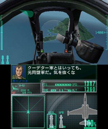 Ace Combat 3D: Cross Rumble [Japan Import]
