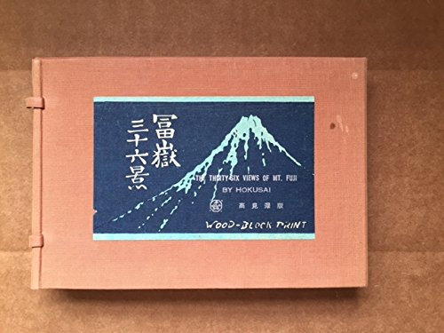 The Thirty-Six Views of Mt. Fuji (EIJUDO Miniature Edition) ()