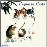 Chinese Cats 2013 Wall Calendar