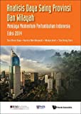 img - for Analisis Daya Saing Provinsi dan Wilayah: Menjaga Momentum Pertumbuhan Indonesia Edisi 2014 (Indonesian Edition) book / textbook / text book