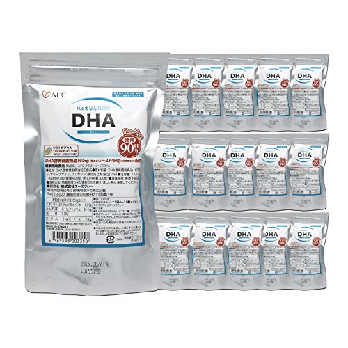 AFC DHA for 4 years (90 days series * 16 sets) by AFC