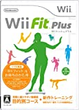 Wii Fit Plus [Japan Import]