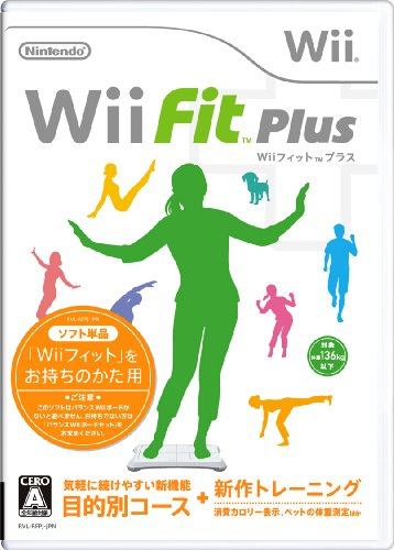 Wii Fit Plus[通常版]の商品画像