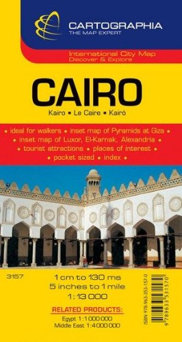 Cairo (City Map)