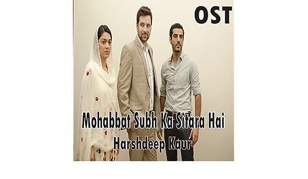 mohabbat subh ka sitara hai title song mp3