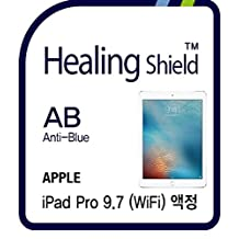 Healingshield Screen Protector Eye Protection Anti UV Blue Ray Film for Apple Tablet ipad Pro 9.7 WiFi [Front 1pc]