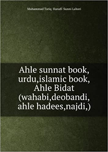 Book islamic hadees ahle urdu