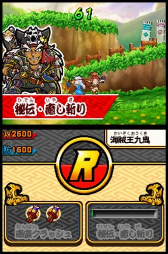 Rekishi Taisen Gettenka: Tenkaichi Battle Royale [Japan Import]