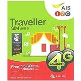 【お急ぎ便】 AIS タイ プリペイド SIM7日間 データ通信定額 40分無料通話つき