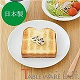 "Tableware East Simple Versatile Round Plate 7.6"" (19.5 cm) White for Toast, Salad, Dessert Breakfast Lunch Dinner Made in Japan"