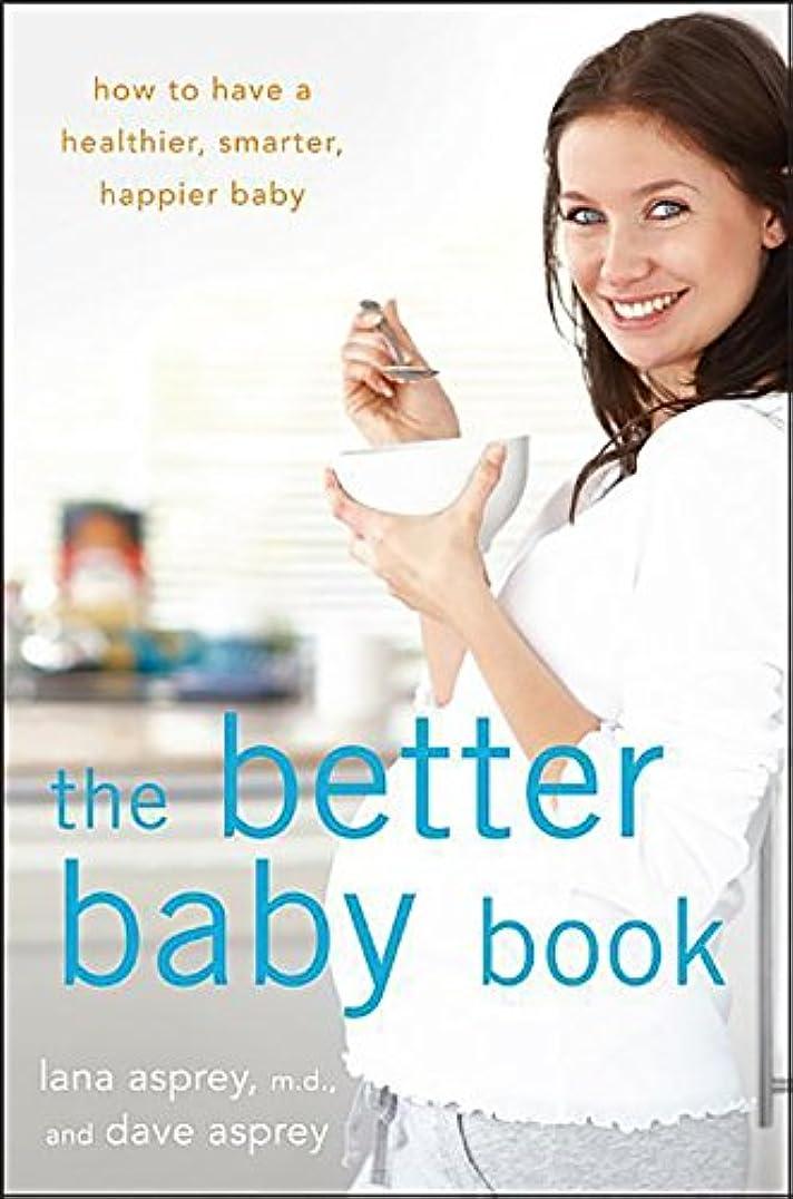 ウィンクカテナセーターMayo Clinic Guide to a Healthy Pregnancy (English Edition)