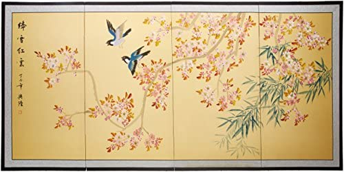 Oriental Furniture 36 Shing Huo Blossom