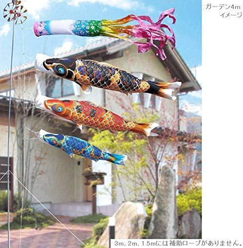 徳永 鯉のぼり 庭園用 ガーデンセット (杭打込式)ポールフルセット 3m鯉3匹 ちりめん京錦 桜風吹流し 撥水加工 日本の伝統文化 こいのぼり