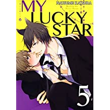 My Lucky Star 5 (Yaoi Manga)