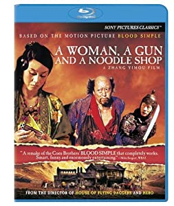 Cover Image for 'Woman, a Gun and a Noodle Shop, A'