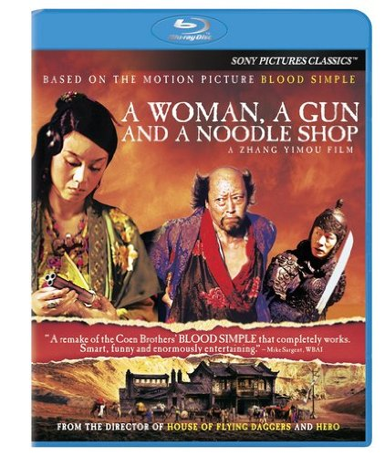 A Woman, a Gun and a Noodle Shop [Blu-ray]